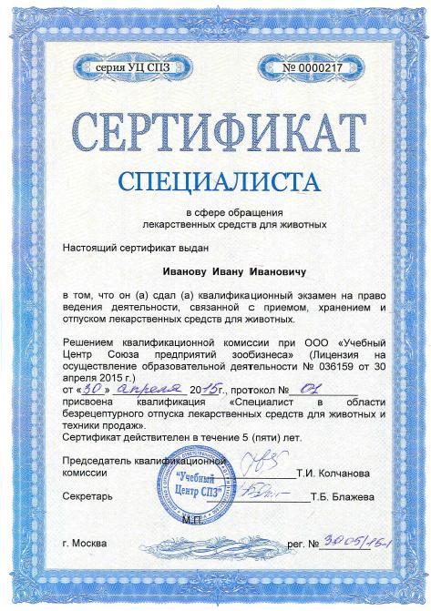 Деятельность сертификация сертификация с использованием декларации о соответствии производства подсолнечного масла